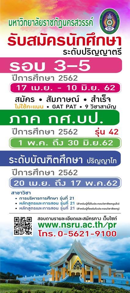 16C929E7-C14F-4DC5-AC47-E186182A1D8A